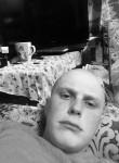 Александр Лобов, 26 лет, Москва