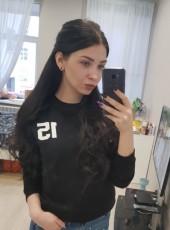 лера, 20, Россия, Москва