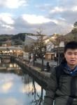 祐祥, 25  , Taichung
