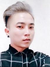 A悟空, 29, China, Songjianghe