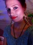Nisha Das, 24  , Dhanbad