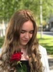 Альбина, 18  , Rodino