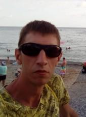 Oleg, 33, Russia, Shakhty
