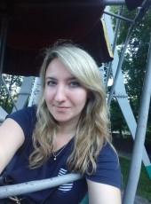 Lyudmila, 27, Ukraine, Chernihiv