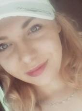Kristina, 23, Russia, Khomutovo