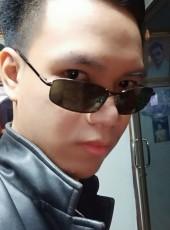 My friend, 20, Thailand, Nakhon Ratchasima