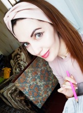 Irina , 36, Ukraine, Ternopil