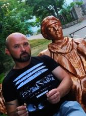 Evgeniy , 40, Ukraine, Kiev