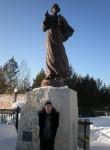 sergey, 35  , Yuzhno-Sakhalinsk