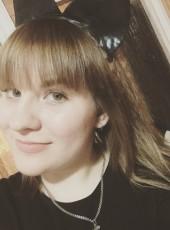 Katrin, 26, Россия, Нижневартовск