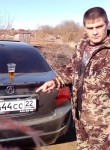 Igor, 18  , Porkhov