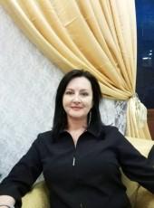 Анна, 39, Россия, Москва