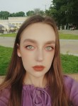 Arina, 21, Khabarovsk