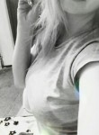 Marina, 28  , Tsyurupinsk