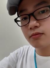 Jimmy, 19, China, Taichung