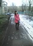 Yuliya, 26, Chelyabinsk