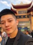 沧桑, 33  , Wuxi (Jiangsu Sheng)
