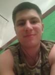 Олег, 26, Yavoriv