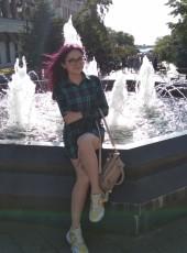 Alisa, 24, Russia, Vladivostok