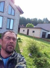 Pavel, 39, Russia, Blagoveshchensk (Amur)