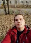 Max, 26, Bryansk