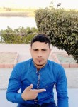 mohamed asd, 21  , Al Minya