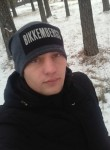 Igor, 24  , Chernyanka