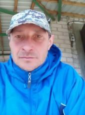 Pavel, 40, Ukraine, Kryvyi Rih