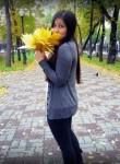 Aliya, 21, Ufa
