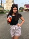 Diana, 18, Krasnoyarsk