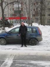 Dzhin, 39, Russia, Samara