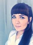 Ксения, 27 лет, Нижний Новгород
