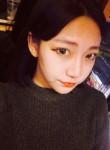 지윤, 21  , Seongnam-si