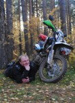 Maksim, 35, Yekaterinburg