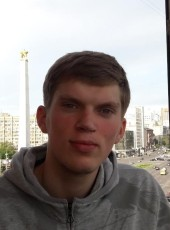 Sergey, 23, Ukraine, Dnipropetrovsk