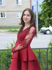 Алина, 19, Россия, Тюмень