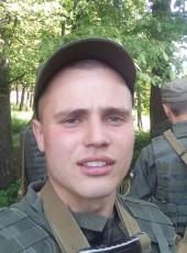 Дeнис, 24, Україна, Донецьк