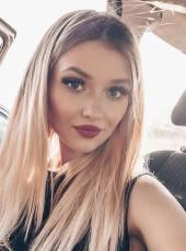 Lily Kalemino, 23, United States of America, Oklahoma City