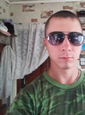 Viktor, 29, Russia, Leninsk-Kuznetsky