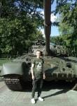 Andrey, 32, Podolsk
