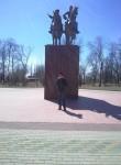 Vage, 20  , Lipetsk