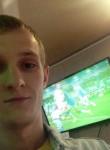 Nikolay, 25  , Hlusk