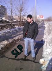 Kuzya, 30, Russia, Moscow
