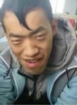 欧阳先生, 21, Chengdu
