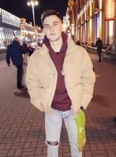 Daniil, 22, Belarus, Minsk