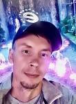Aleksandr , 31, Nytva