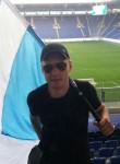 Знакомства Дніпропетровськ: Виталий, 37