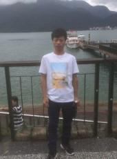 陈小彬, 29, China, Xiamen