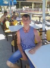 Pavel, 23, Russia, Sarov