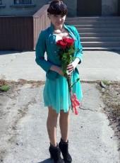 Marishka, 25, Ukraine, Kremenchuk